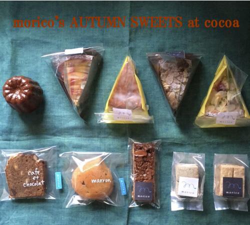 明日はmoricoさんのお菓子販売会_a0043747_15401144.jpg
