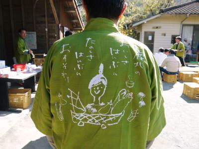 熊本県山鹿市鹿北町柏ノ木(かやのき)の収穫祭(産業祭)に行ってきました!_a0254656_18373762.jpg