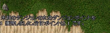 b0022669_1142665.jpg