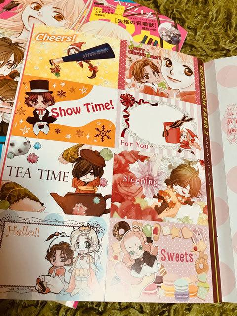 別冊花とゆめ1月号_a0342172_13373239.jpg