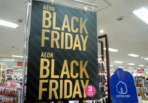 Black Friday  ~キャンペーンにまんまと乗せられて~_b0102572_1639593.jpg