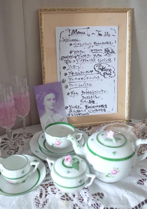 エリザベート皇妃のお茶会⑨ ~高野シェフバージョン~_c0188784_12244757.jpg