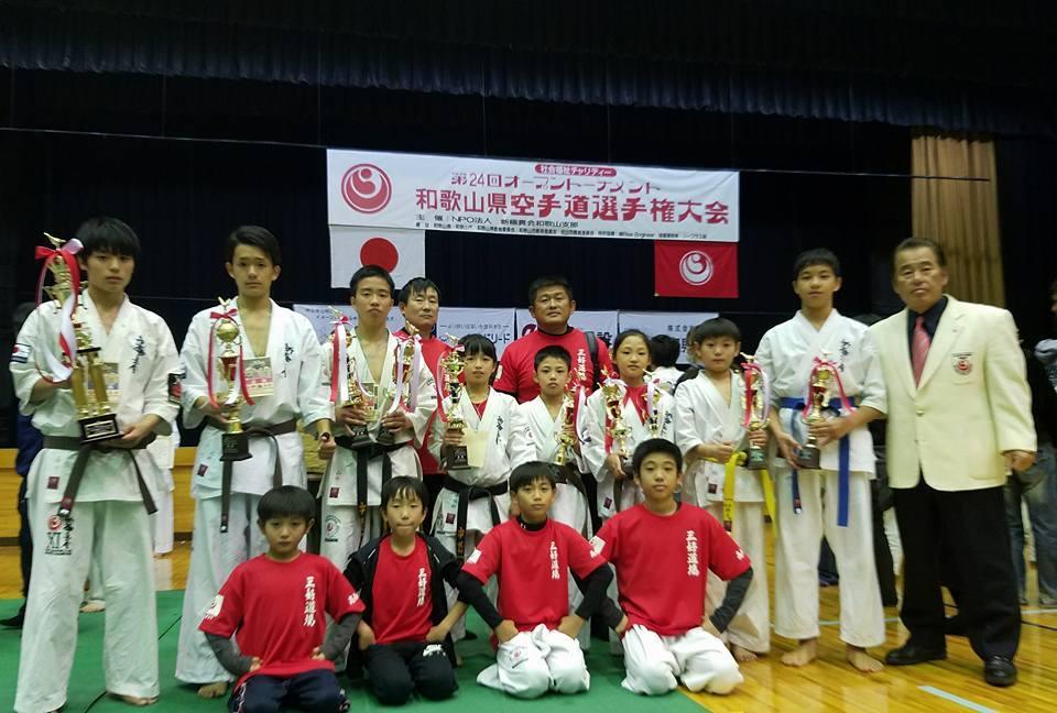 第24回オープントーナメント和歌山県空手道選手権大会!_c0186691_10414205.jpg