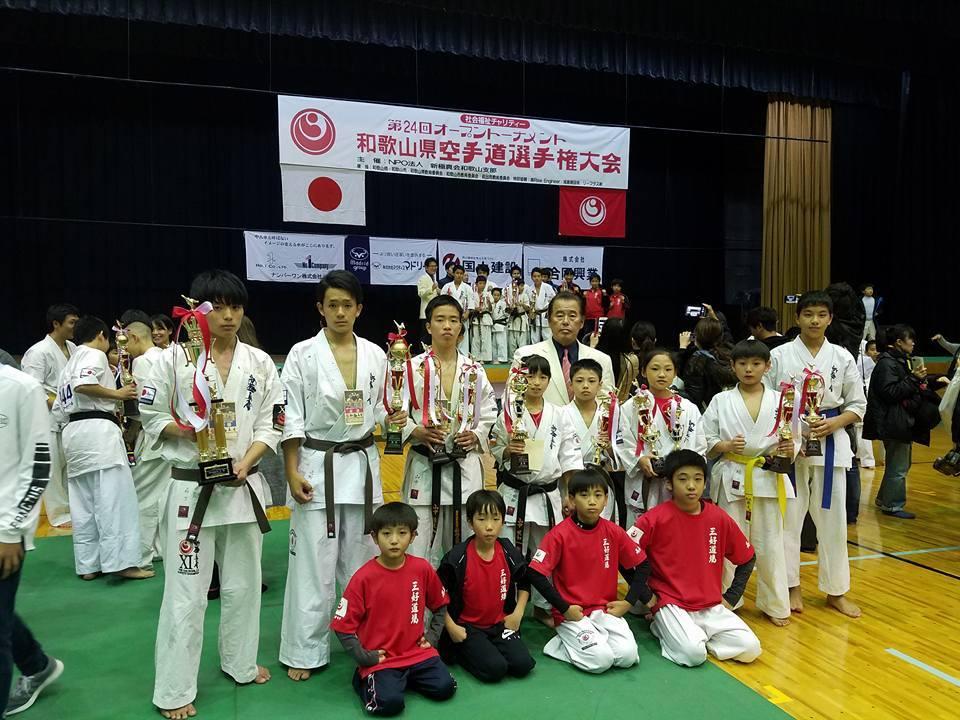 第24回オープントーナメント和歌山県空手道選手権大会!_c0186691_10422540.jpg