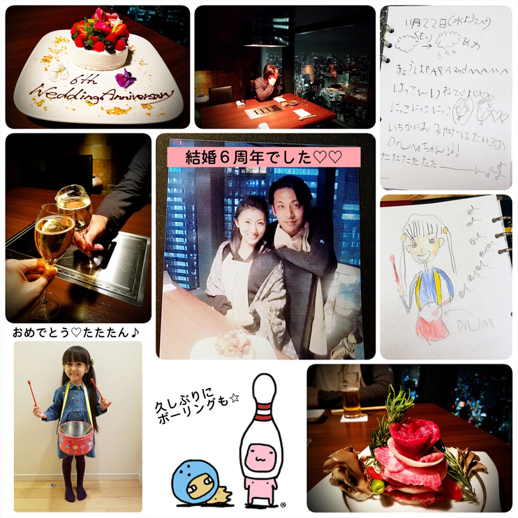 6回目の結婚記念日☆_d0224894_00222612.jpg