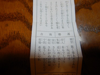 後吉_e0077899_745743.jpg