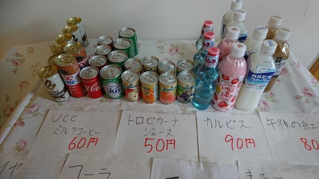駄菓子屋わが家_f0376200_21592070.jpg