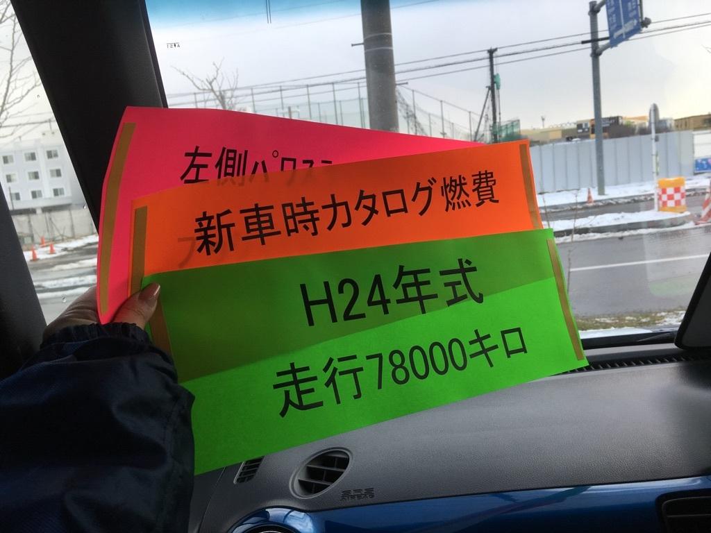 11月25日(土)☆TOMMYアウトレット☆あゆブログ(*・∀・*)ノ ウィッシュご成約H様☆_b0127002_16563869.jpg
