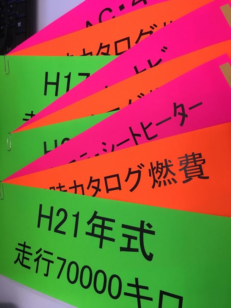 11月25日(土)☆TOMMYアウトレット☆あゆブログ(*・∀・*)ノ ウィッシュご成約H様☆_b0127002_16564788.jpg