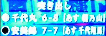 b0044404_17341661.jpg
