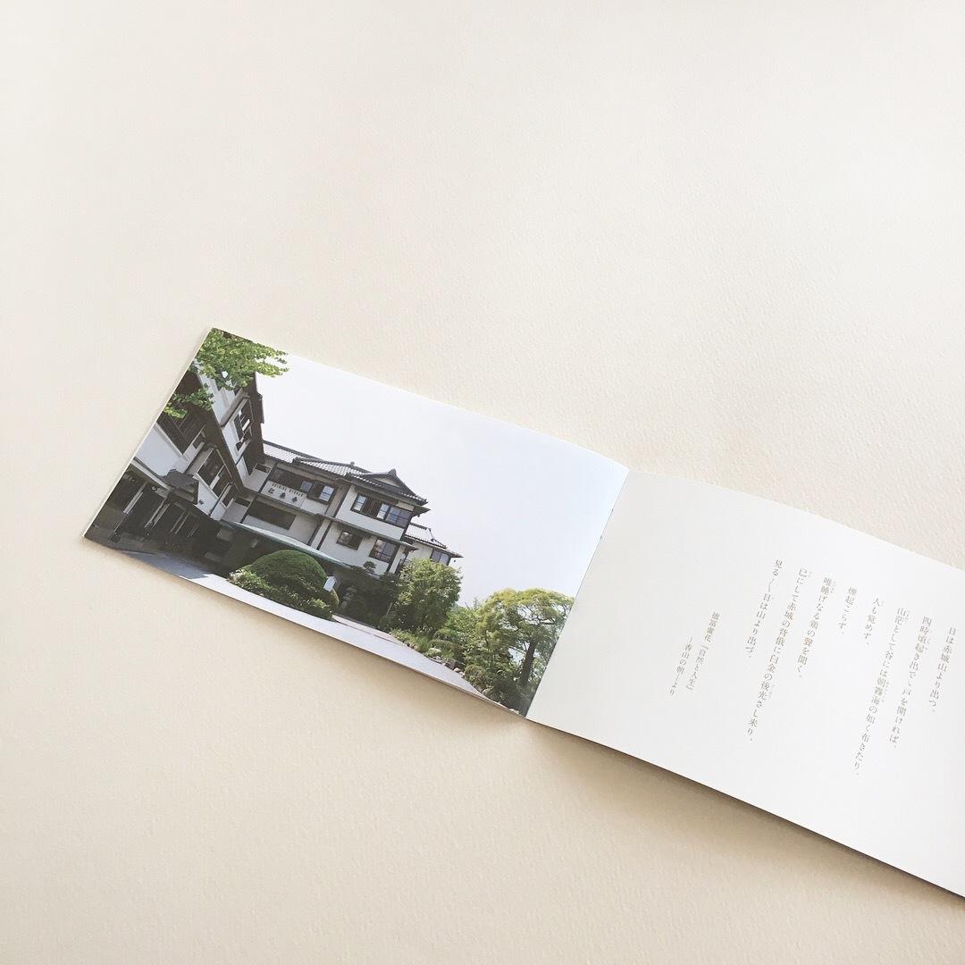 伊香保温泉「千明仁泉亭」のパンフレットを制作しました。_e0200305_19272480.jpg
