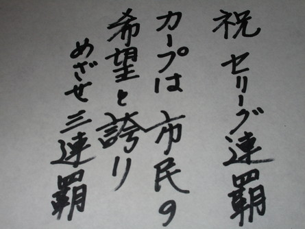 b0029010_220577.jpg