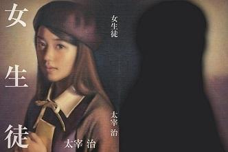 古吉弘先生クラス OG 尾﨑慶子さん グループ展のお知らせ_b0107314_10445332.jpg