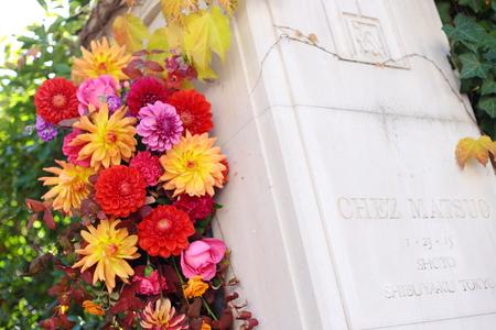 秋の装花 シェ松尾松濤レストラン様へ ダリア、生命の色_a0042928_17403136.jpg
