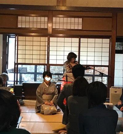 お煎茶の会・心温まる二胡の演奏・還暦同窓会旅行へ_f0181251_13444230.jpg