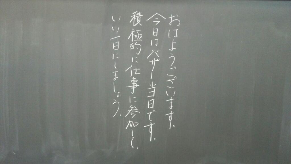 b0336459_07155828.jpg