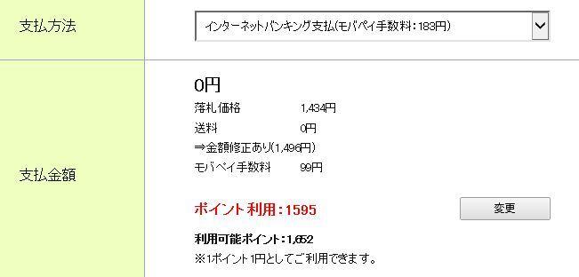 f0043161_03512808.jpg