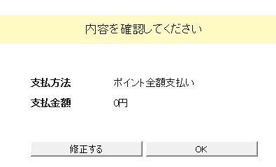 f0043161_03514613.jpg