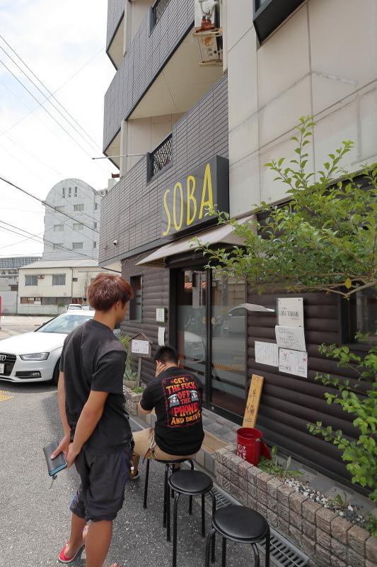 つけSOBA GOKU-TUBUSHI_a0077663_07015165.jpg