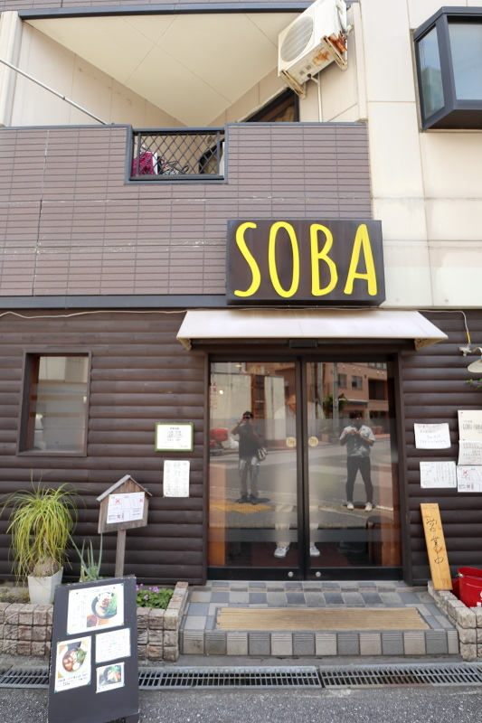 つけSOBA GOKU-TUBUSHI_a0077663_07015575.jpg