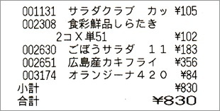 b0260581_10413296.jpg