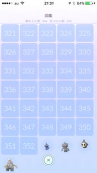e0204795_11143551.jpg