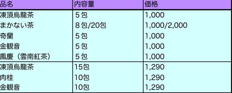 b0151300_08132592.jpg