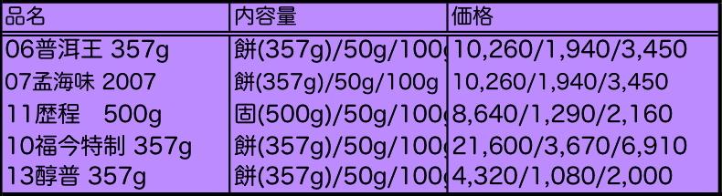 b0151300_08150657.jpg