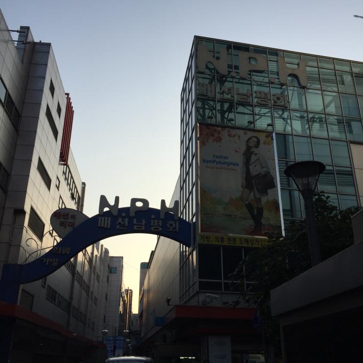17年10月日帰りソウル 2☆朝の東大門活動_d0285416_22124958.jpg