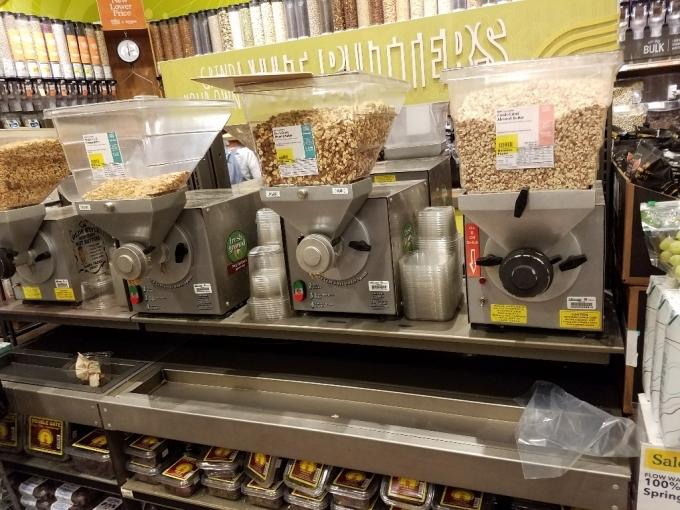 ピーナッツバターを作るマシン_a0105740_14540898.jpg