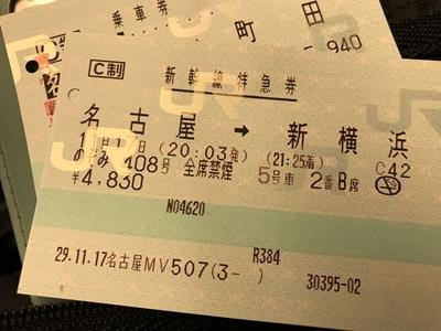 b0120541_00104208.jpg
