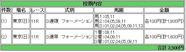 e0052353_1621156.jpg