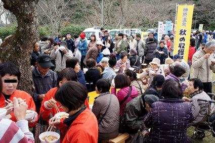 秋の収穫祭にぎやかに_b0145257_14501283.jpg