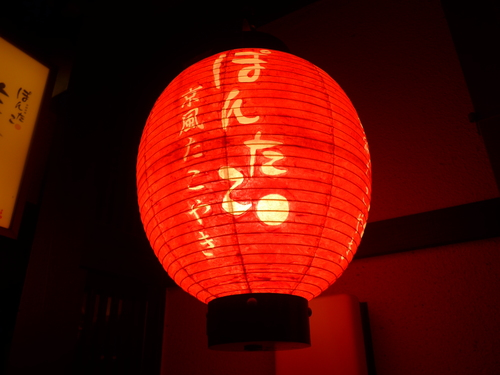 京都・京都市役所「ぽんたこ 佐倉」へ行く。_f0232060_14532726.jpg