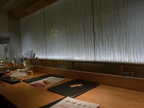 京都・京都市役所「ぽんたこ 佐倉」へ行く。_f0232060_14554063.jpg