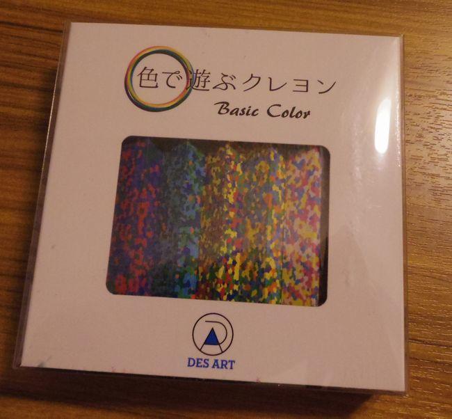 b0014576_20025874.jpg