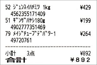 b0260581_16274050.jpg