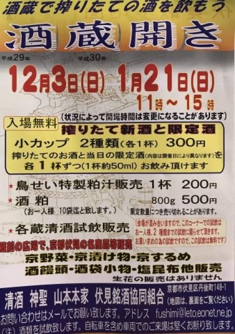 b0176192_06030481.jpg