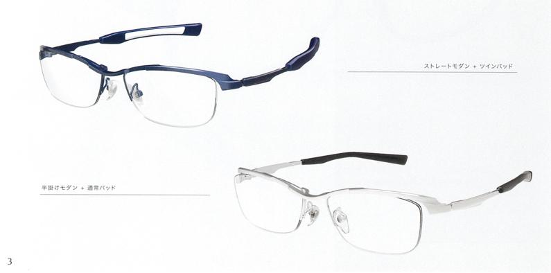 999\'9(フォーナインズ)ニューコレクション「眼鏡は道具である。原点のもっと先へ。もの創りのもっと奥へ」新作メタルフレームSP-11T入荷!_c0003493_11343990.jpg