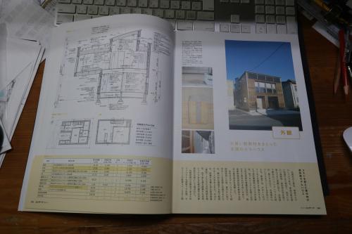 建築知識ビルダーズ31号:連載掲載_e0054299_13530936.jpg