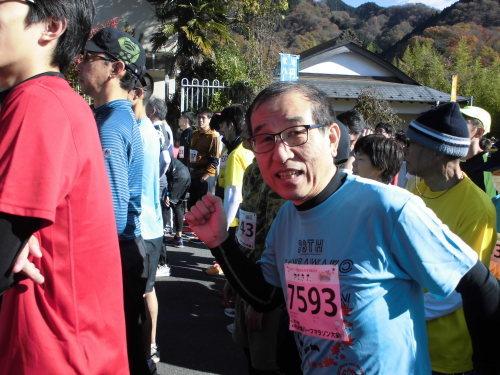丹沢マラソンに参加_e0240310_09204120.jpg