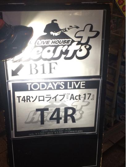 今年最後のT4Rと東京_f0085810_16060335.jpg