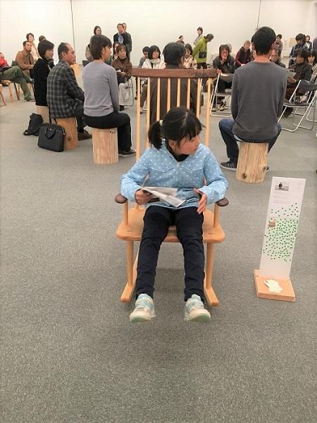 三重の木の椅子展_e0149215_22301346.jpg