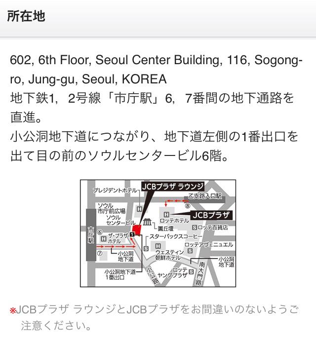 17年10月日帰りソウル 3☆朝の明洞活動_d0285416_23561970.jpg
