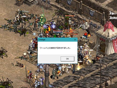 b0056117_05205342.jpg