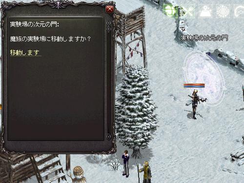 b0056117_09112008.jpg