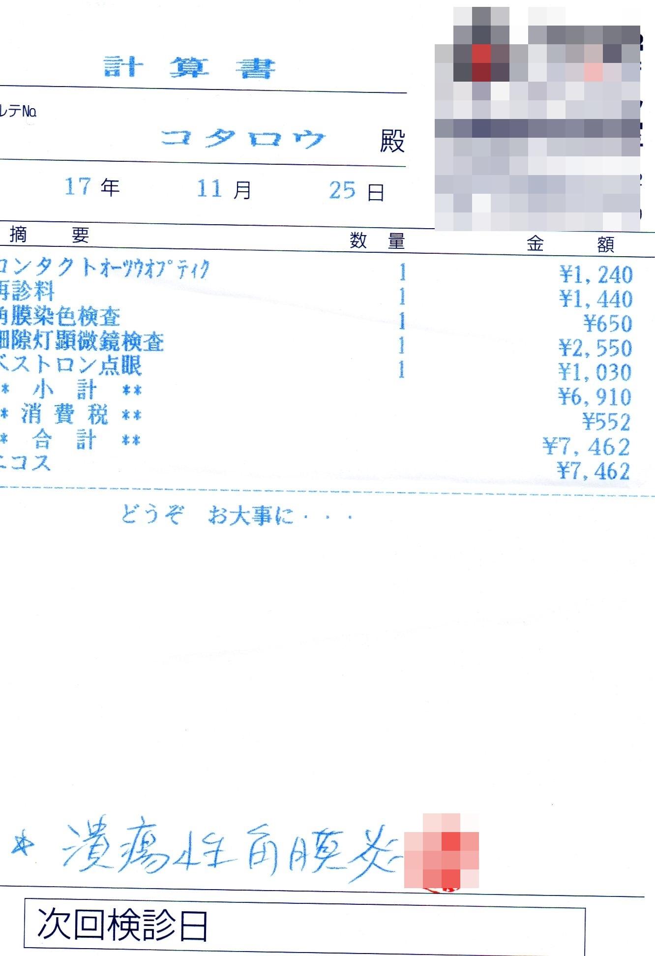 f0128821_22051463.jpg