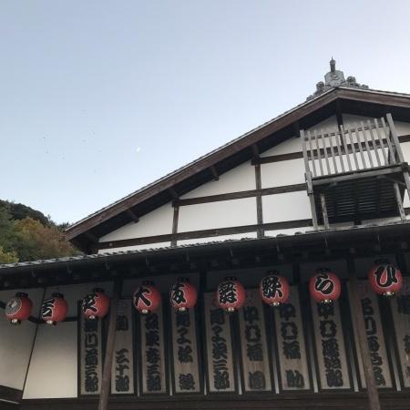 秋の瀬戸内修学旅行・2日目_f0148927_20532092.jpg