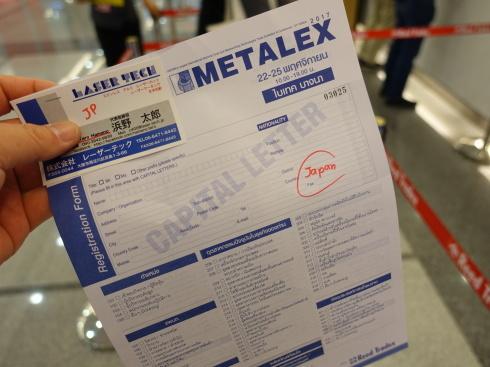 METALEX2017_d0085634_12454651.jpg