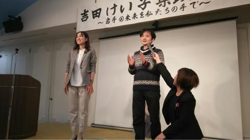 吉田けい子県政報告会・懇親会〜皆さまへ感謝〜_b0199244_10445809.jpg